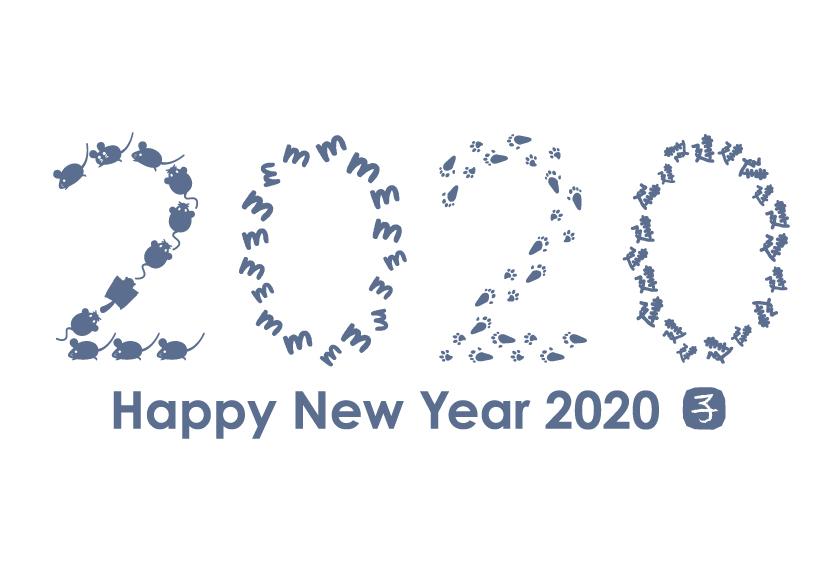 2020nenga_nol